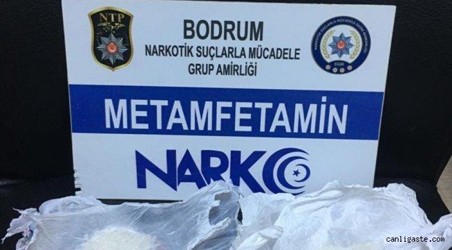 Muğla Asayiş Haberi: Muğla'da köpek mamasında uyuşturucu ele geçirilmesi polis kamerasında