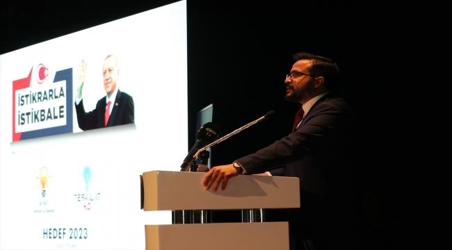 """AK Parti Şehitkamil İlçe Başkanlığı, """"İstikrarla İstikbale Hedef 2023 Vizyon Projesi""""ni tanıttı"""